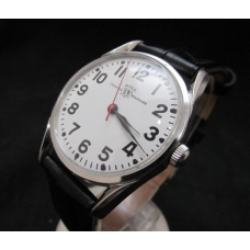 Ball Official Railroad Standard Stainless